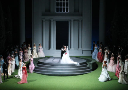 "Bologna, Teatro Comunale: ""Der Vampyr"""