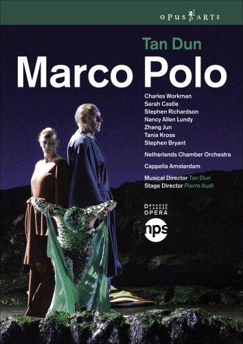 """Tan Dun (n.1957):""""Marco Polo"""""""