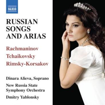 Dinara Alieva: Russian Songs and Arias