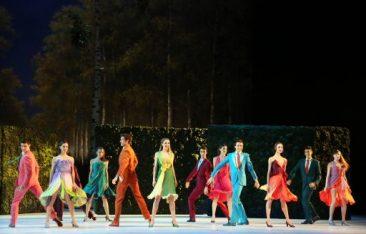 """Prima assoluta al Teatro alla Scala: """"Il Giardino degli Amanti"""""""