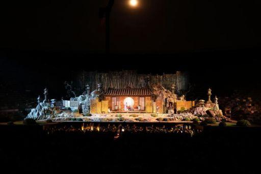 "Verona, 95° Arena Opera Festival 2017: ""Madama Butterfly"""