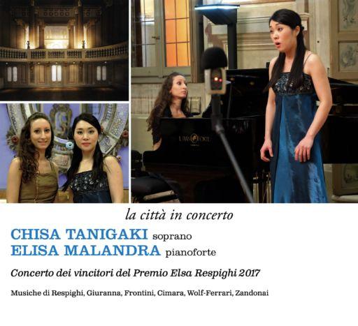 """Verona, Sala Maffeiana, concerto con le vincitrici del Primo premio """"Elsa Respighi 2017"""""""