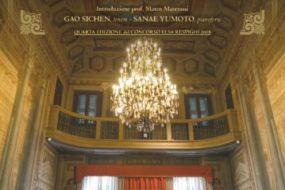 "Verona: al via il ""Concorso Internazionale Elsa Respighi"" 2018"