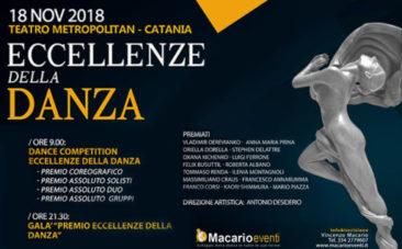 """Premio """"Eccellenze della Danza 2018"""", Teatro Metropolitan Catania"""